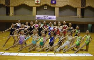 20090725-第14回バトンコンテスト/SB 野幌2009 7.18.jpg